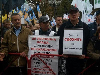 """""""Вынеси козла"""": Саакашвили собрал под Верховной радой в Киеве тысячи сторонников"""