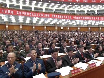 В Китае придумали игру для смартфонов, в которой надо аплодировать Си Цзиньпину