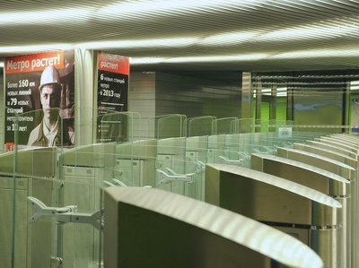 В Москве на неделю закрывают три станции фиолетовой ветки метро