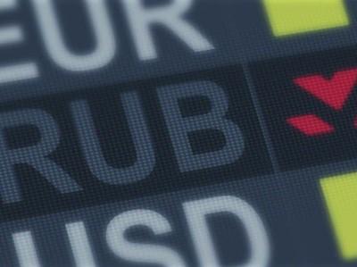 Прогноз: спокойствие ноября рубль проверит нефтью