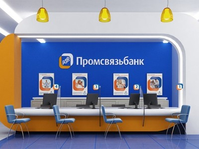 Главу Промсвязьбанка обвинили в мошеничестве