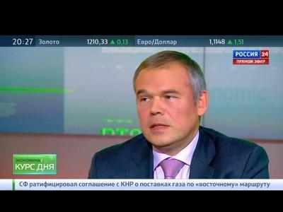"""Владельцы """"Бинбанка"""" отдали активы под контроль ЦБ"""