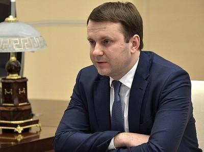 РФ поднялась на 5 строчек в рейтинге Doing Business