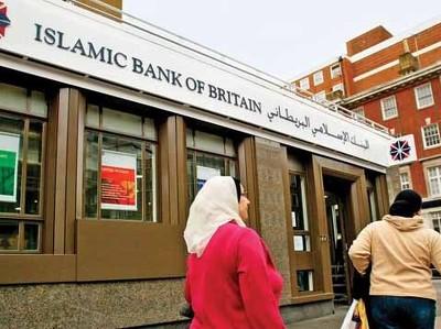Исламские финансы: перспективные ограничения