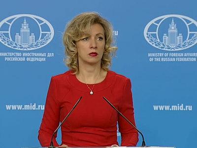 МИД РФ: нахождение США в Сирии близко к оккупации