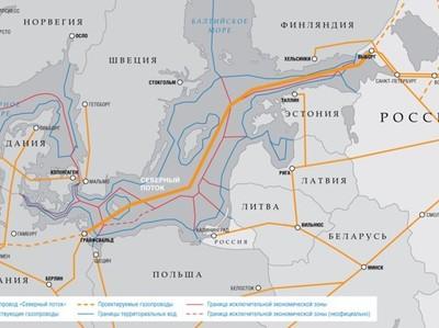 """""""Газпром"""": санкции США несут риски для ряда проектов"""