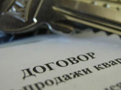 Рынок недвижимости Москвы: взлет и жесткая посадка