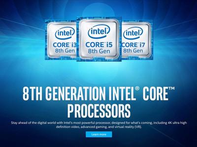 Intel признала уязвимость в процессорах трех последних поколений