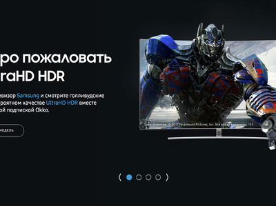 К телевизорам Samsung приложили голливудское кино в формате UltraHD HDR