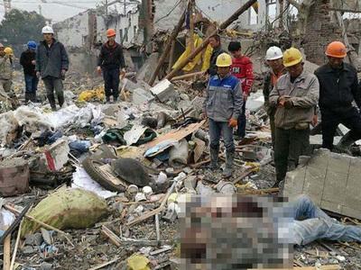 Два человека стали жертвами взрыва в китайском Нинбо