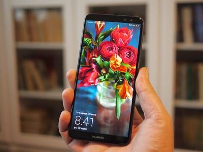 "Обзор смартфона Huawei Nova 2i: в четыре ""глаза"""