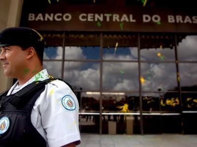 Бразилия снизила ставку до исторического минимума