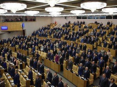 Закон о расселении жилья в Госдуму внесут в 2018 году