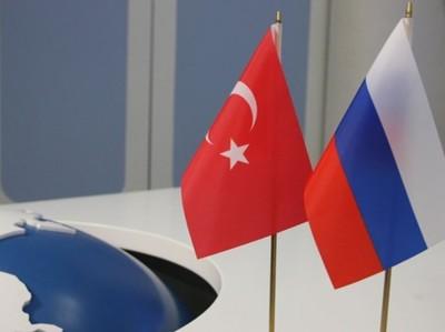 Суверенный фонд Турции ведет переговоры с РФПИ