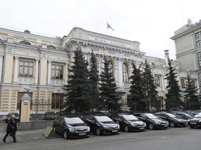 """ЦБ отозвал лицензию у банка """"Солидарность"""""""
