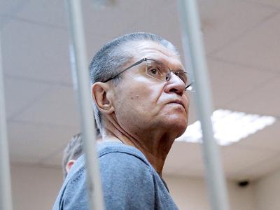 Улюкаев, осужденный на 8 лет, отказался от передач в изолятор