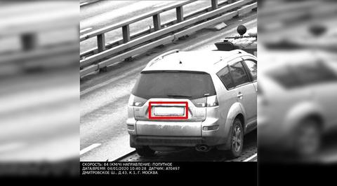 Москвичка получила штраф за превышение скорости машины, которую вез эвакуатор