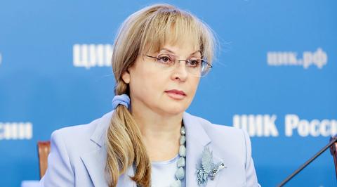 Памфилова рассказала, когда могут быть приняты поправки в Конституцию