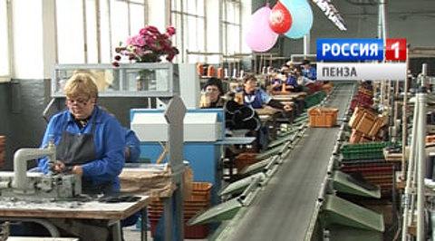 ренессанс банк в кузнецке пензенской области поклонников начале этого