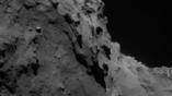 Контакт между двумя областями кометы – Анубис и Сет