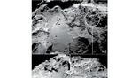 Две области с отложениями льда на поверхности