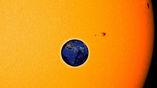 Учёные считают, что людям не нужно распыляться в своих поисках, достаточно сосредоточиться только на узкой полоске неба