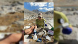 Каморофф собирает образцы в Национальном парке Калифорнии.