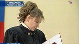 Вера Баракина: руководствуясь статьей 27, 239 УПК РФ, судья постановил уголовное дело в отношении Поносова Александра Михайловича по статье 146 прекратить