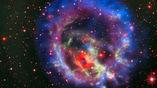 Сверхновая взорвалась две тысячи лет назад.