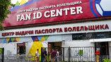 Всего в рамках подготовки к Чемпионату мира по футболу FIFA 2018 было открыто 20 стационарных центров выдачи FAN ID и дополнительный центр выдачи в Краснодаре.