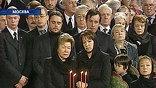 """О Наине Иосифовне Ельцин писал: """"без своей супруги я бы не выдержал стольких политических бурь"""""""