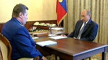 Расследование, длившееся почти два года, закончено. Генеральный прокурор РФ Владимир Устинов доложил об этом президенту