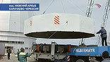 В специально изготовленном контейнере главному зеркалу большого телескопа весом более чем в 40 тонн предстоит проделать путь длинной в две тысячи километров