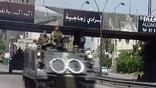 """Накануне ливанский город Триполи стал местом вооруженных столкновений между правительственными войсками и боевиками группировки """"Исламский ФАТХ"""""""