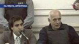 В Аргентине завершился громкий судебный процесс. Впервые в истории страны виновным в преступлениях против человечества признан священник
