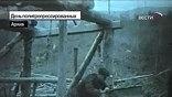 День политрепрессированных установлен в связи с принятием закона РСФСР - О реабилитации жертв политических репрессий  от 18 октября 1991 года