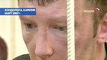 Прокуратура Карелии утвердила обвинительное заключение по драке в Кондопоге в августе 2006 года. Дело направлено в Верховный суд республики