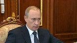 За восемь лет Владимир Путин совершил 206 поездок по России