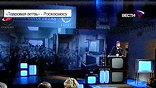 Российское общество устало от телесказок