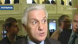 Владимир Литвин: такой способ голосования говорит о том, что нет доверия в коалиции