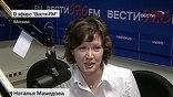 Радиоведущая Наталья Мамедова хочет иметь 3 уха, 3 глаза и 5 рук, чтобы много успеть