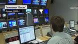 В правительственных учреждениях теперь не выключают телевизоры, чтобы быть в курсе всех новостей