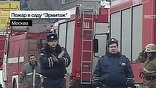 """Архитектор, который занимался внутренним дизайном """"Дягилева"""", говорит, что с техникой пожарной безопасности в нем было все на высшем уровне"""