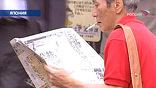 Японские газеты пестрят подробностями преступления. По версии полиции, его совершил 38-летний сержант Тайрон Хэднотт. Имя девочки не разглашается