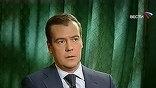 """""""Основная задача - конвертировать экономические успехи в социальные программы, показать, что развитие экономики улучшает жизнь каждого российского гражданина"""", - рассказал избранный президент России"""