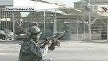 Одновременно массированной атаке подверглись полицейские и военнослужащие иракской армии в Багдаде