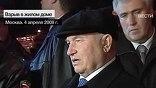 Об этом заявил мэр столицы Юрий Лужков