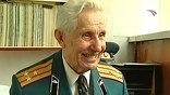 Свою награду - Звезду Героя - получил и полковник в отставке Павел Сюткин. Он ждал 63 года