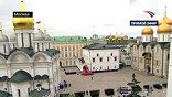 Сегодня - и это исключительный случай - открыты Спасские ворота, но только для Медведева
