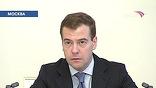 Президент Медведев лично представил секретаря Совбеза Николая Патрушева и директора ФСБ Александра Бортникова